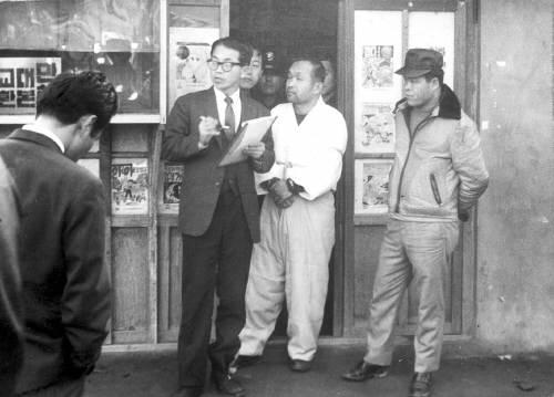 1972년 당시 정원섭 씨의 현장 검증 사진