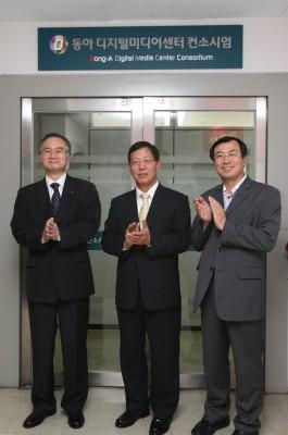 본사 최맹호 상무이사(가운데)가 최근 열린 동아디지털미디어센터(DDMC) 컨소시엄 사무실 개소식에 참석했다